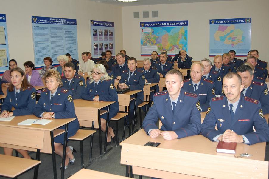 Федеральная служба исполнения наказаний   Минюст