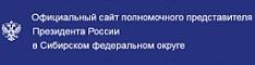 Главный федеральный инспектор по Томской области
